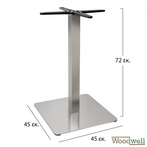 Indoor and outdoor metal table base 45x45 cm | Stainless steel