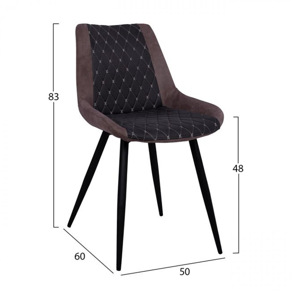 Chair KALISHI with clean lines and fabric in nubuck